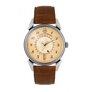 CYS Historiador GMT 3196.1C