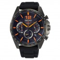PRG 600YL-5 Casio hodinky