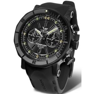 Pánske hodinky_Vostok Europe 6S21/620E372_Dom hodín MAX
