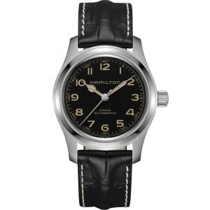 Pánske hodinky_Hamilton H70605731_Dom hodín MAX