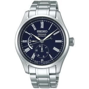 Pánske hodinky_Seiko SPB091J1_Dom hodín MAX