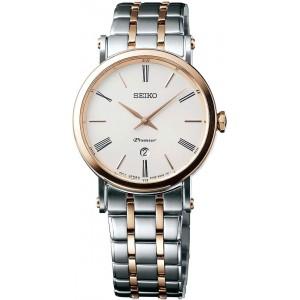 Dámske hodinky_Seiko SXB430P1_Dom hodín MAX