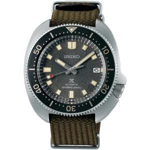 Pánske hodinky_SEIKO SPB237J1_Dom hodín MAX